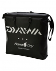 38111_daiwa_aqua_dry_keepnet_carrier_3